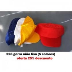 503 GORRA CABALLERO KAKI/NEGR